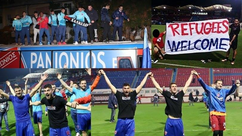 Panionios Refuggees Welcome banner